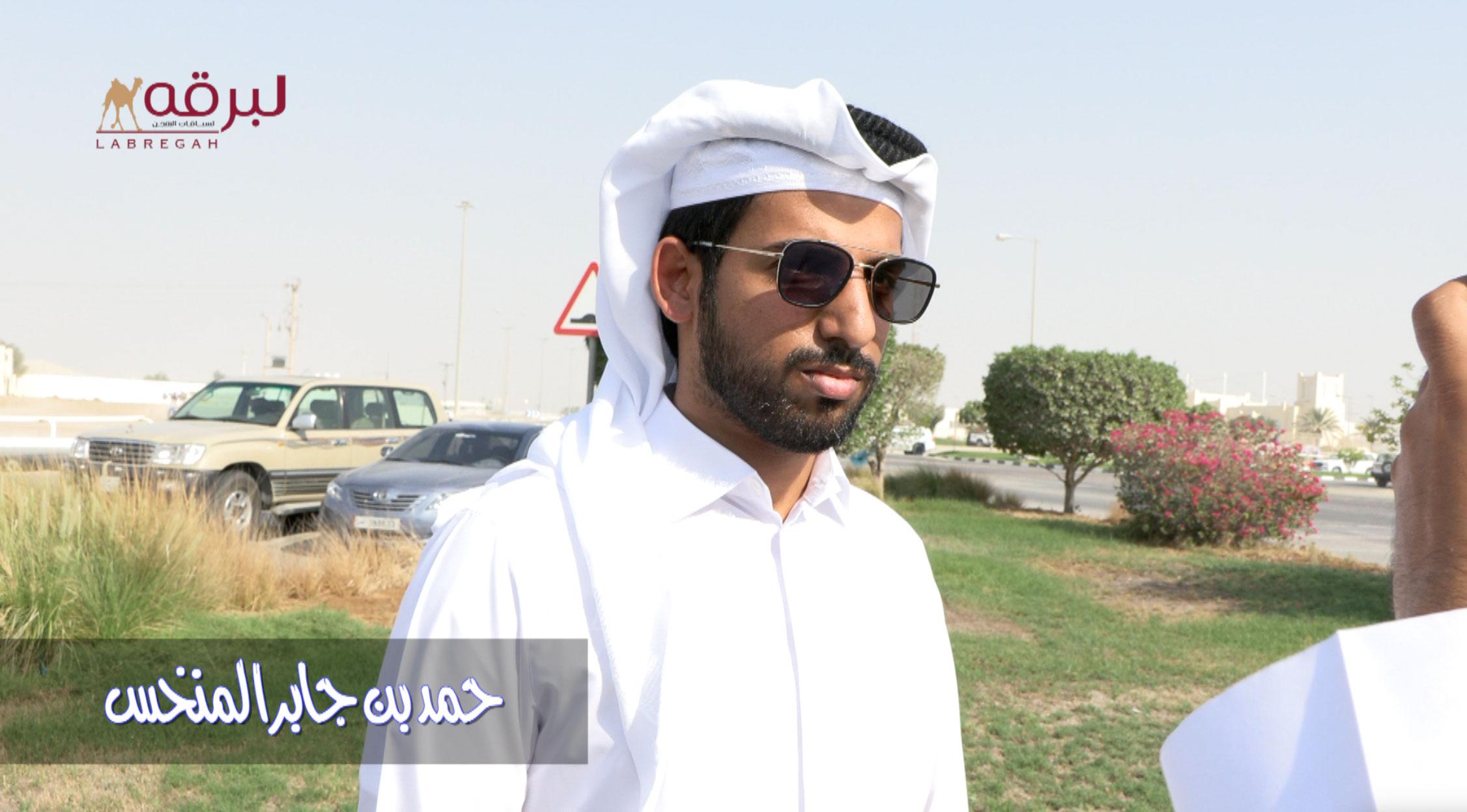 لقاء مع حمد بن جابر المنخس.. الشوط الرئيسي للحيل (إنتاج) ميدان الشحانية ١٢-٩-٢٠٢١