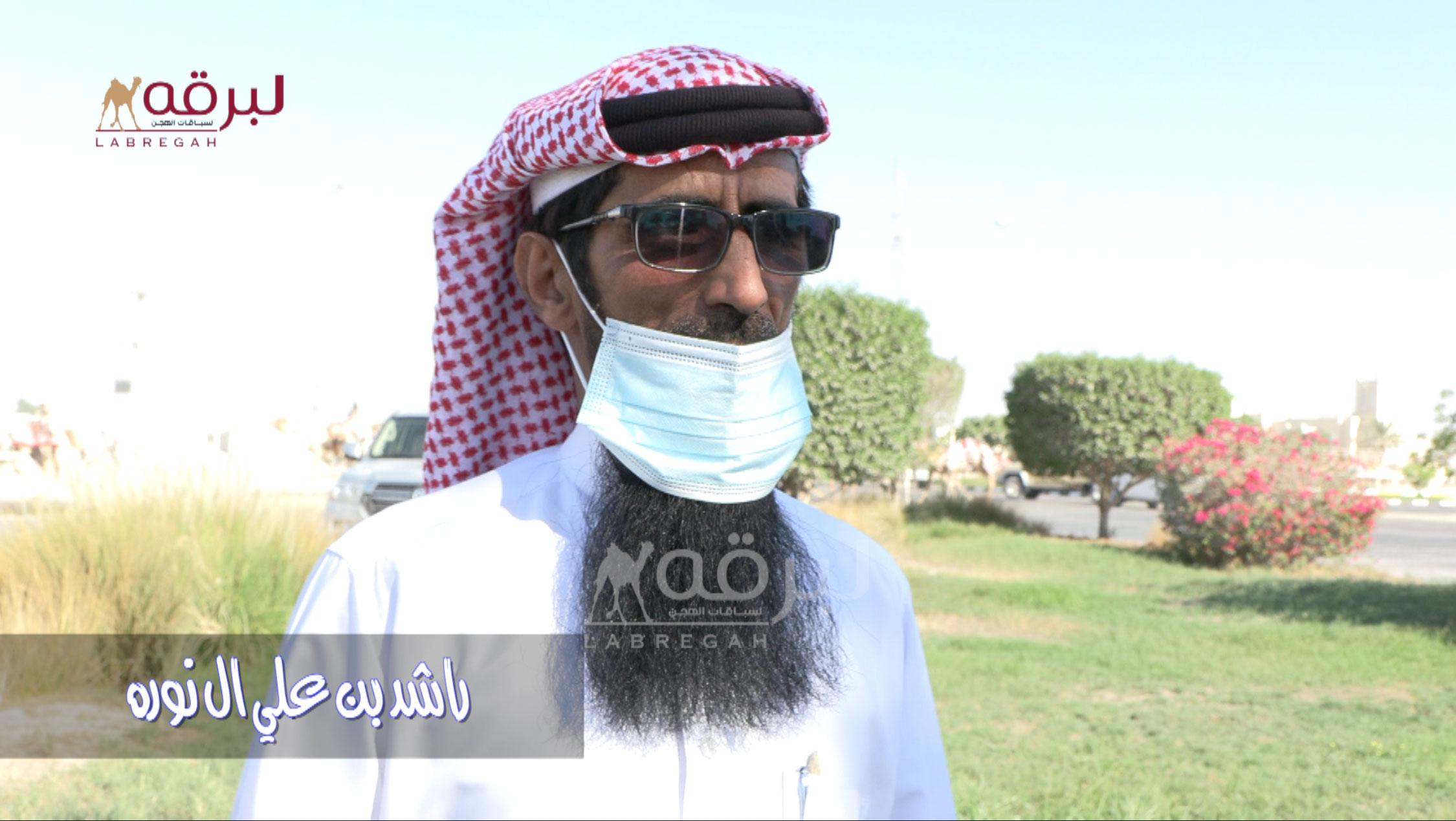 لقاء مع راشد بن علي ال نوره.. الشوط الرئيسي للثنايا قعدان (إنتاج) ميدان الشحانية ٢٤-٩-٢٠٢١