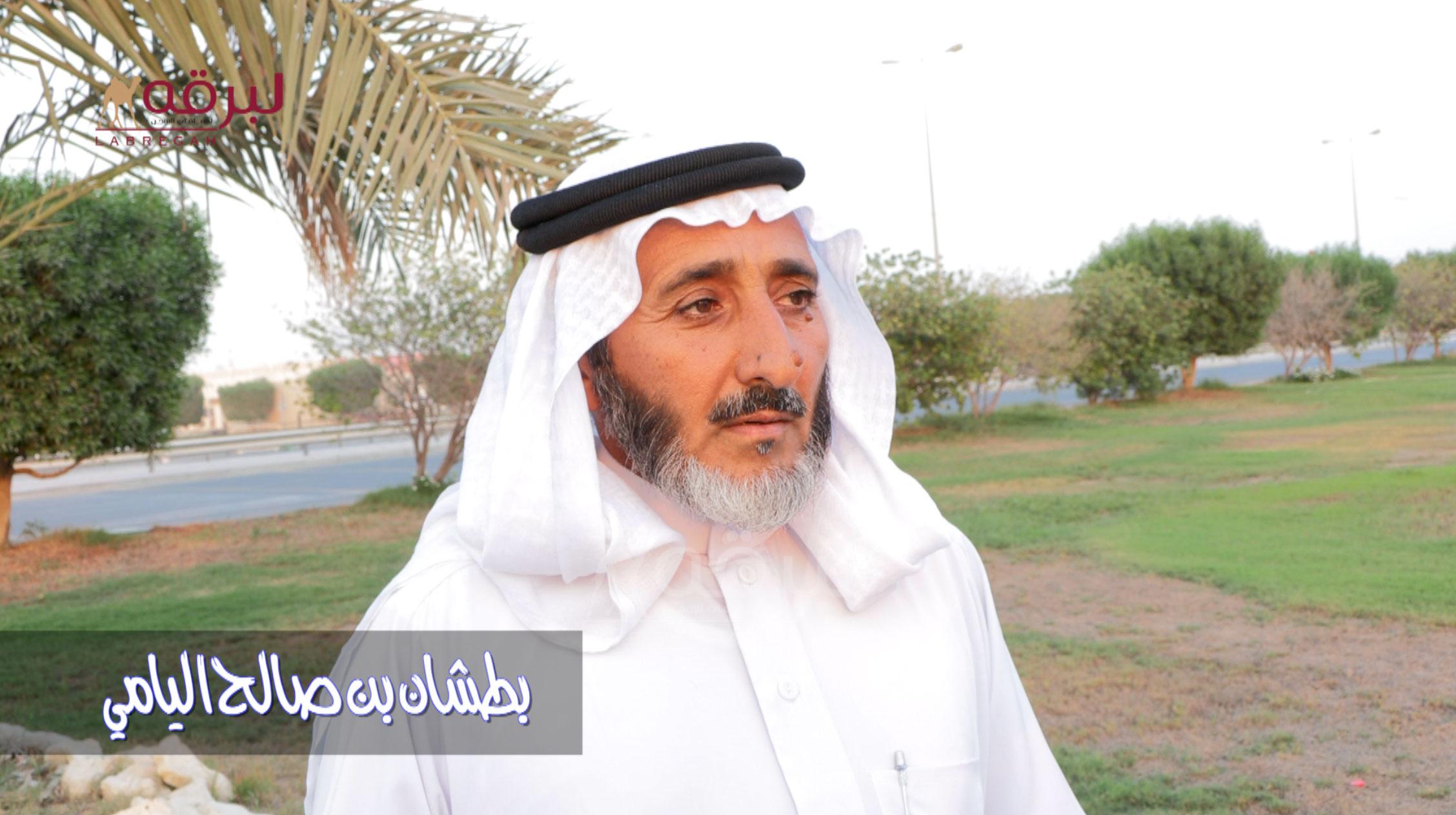 لقاء مع بطشان بن صالح اليامي.. الشوط الرئيسي للحقايق بكار (مفتوح) الأشواط العامة  ٧-١٠-٢٠٢١
