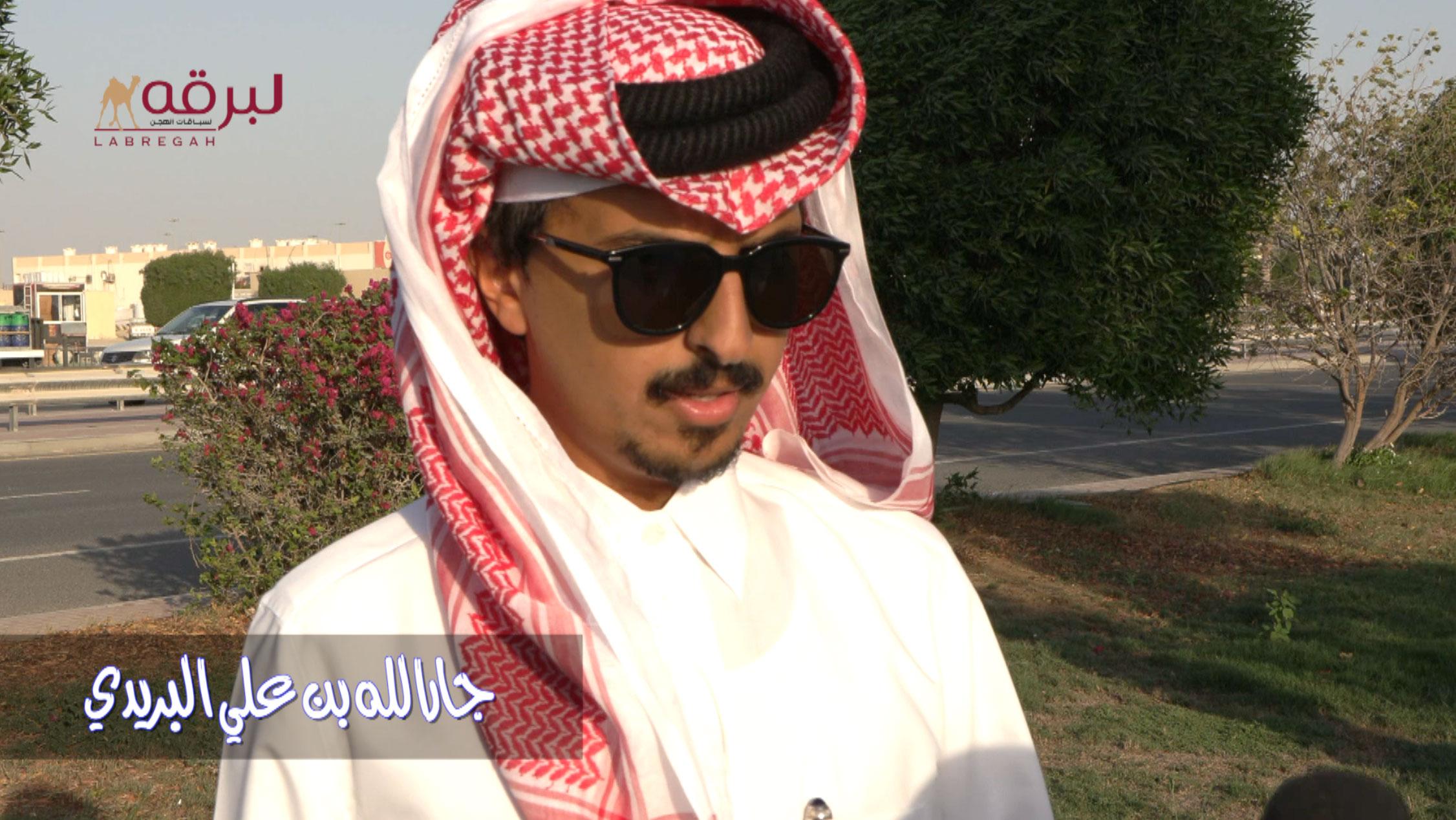 لقاء مع جارالله بن علي البريدي.. الشوط الرئيسي للحقايق بكار (مفتوح) الأشواط العامة  ٢١-١٠-٢٠٢١
