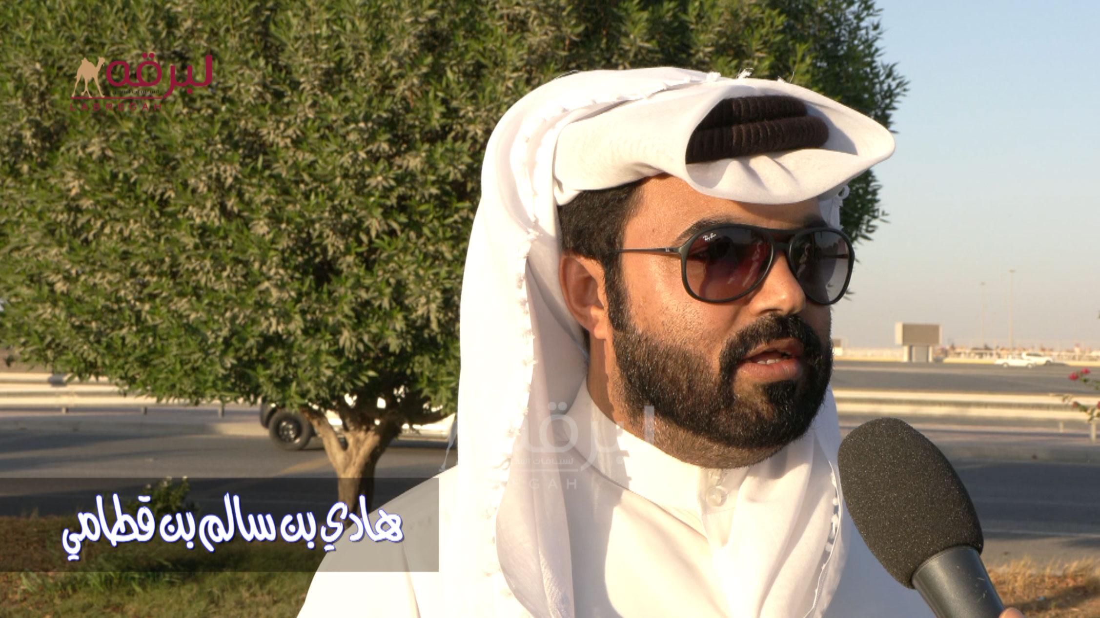 لقاء مع هادي بن سالم بن قطامي.. الشوط الرئيسي للجذاع قعدان (إنتاج) الأشواط العامة  ٢٣-١٠-٢٠٢١